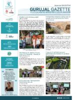 Newsletter – SEP 2020