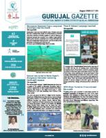 Newsletter – AUG 2020