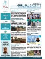 Newsletter – OCT 2020