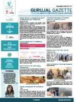 Newsletter – NOV 2020