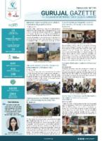 Newsletter – FEB 2021