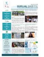 newsletter-aug
